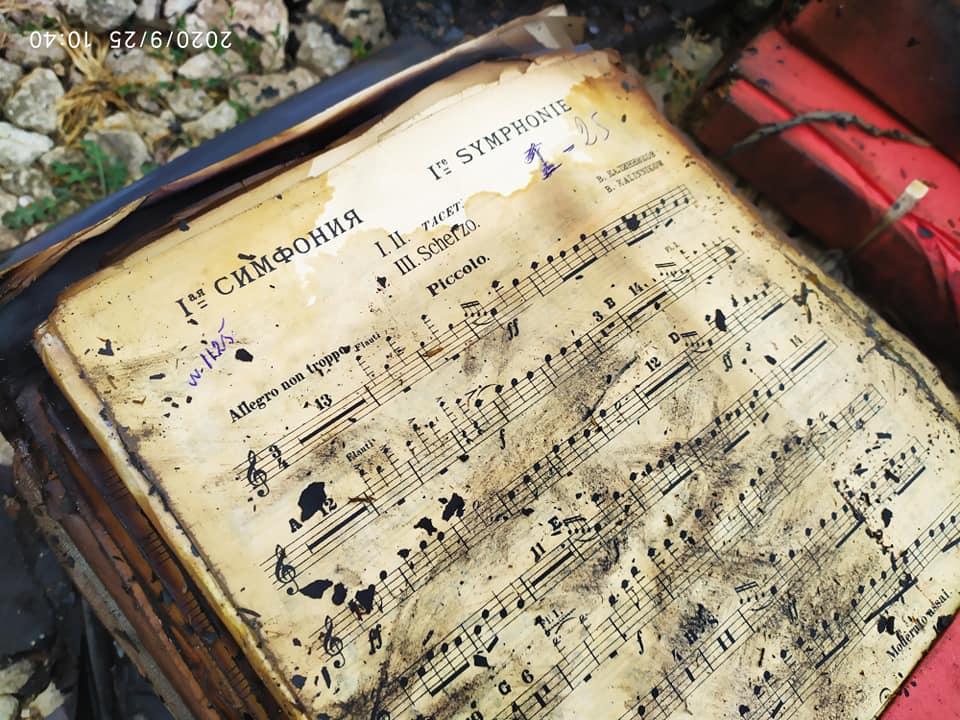 Partiturile ard. Cine a dat foc la Filarmonică?