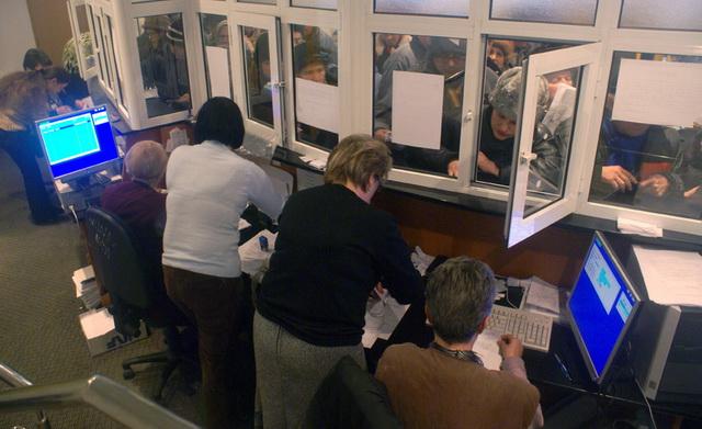 Locuri de muncă în instituţii bugetare din Neamţ