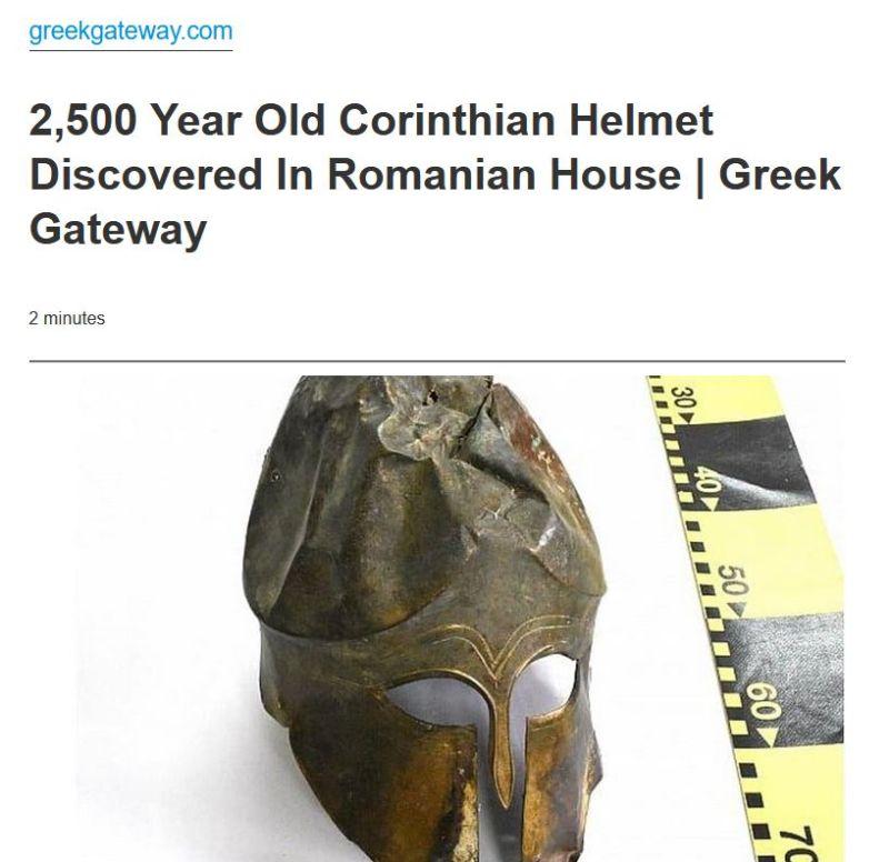 Descoperirea coifului corintic vechi de 2.500 de ani – în pres