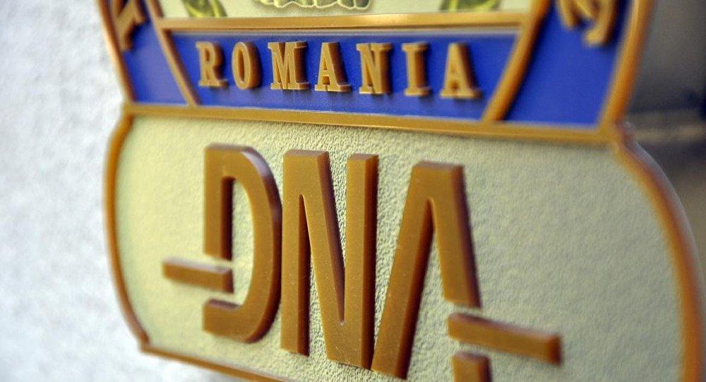 Eșec pentru DNA: nu a reușit să arunce Biserica în pușcărie