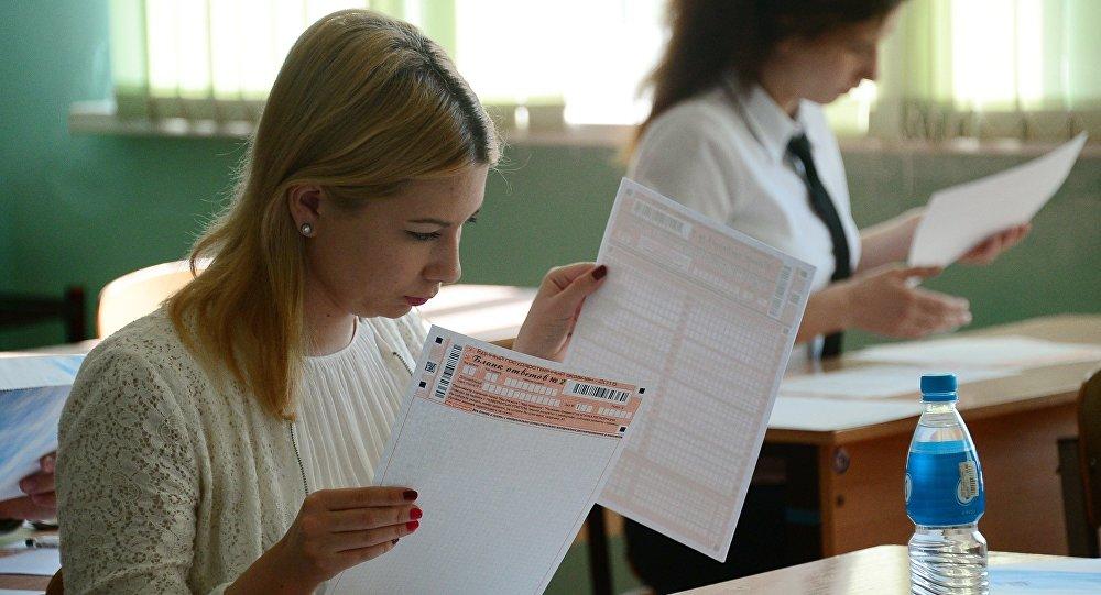 Bacalaureat 2020: cum se va desfășura examenul în acest an