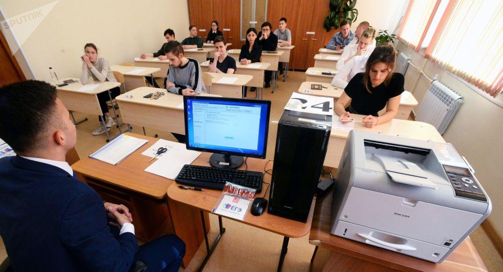 Admitere liceu 2020: azi are loc repartizarea computerizată a elevilor