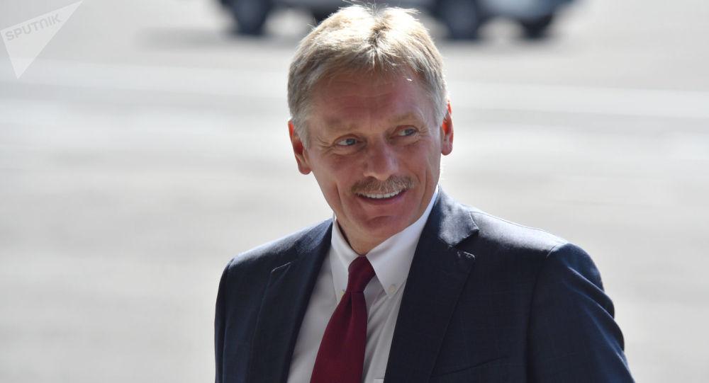 Peskov, despre rezultatele votării privind amendarea Constituției Rusiei