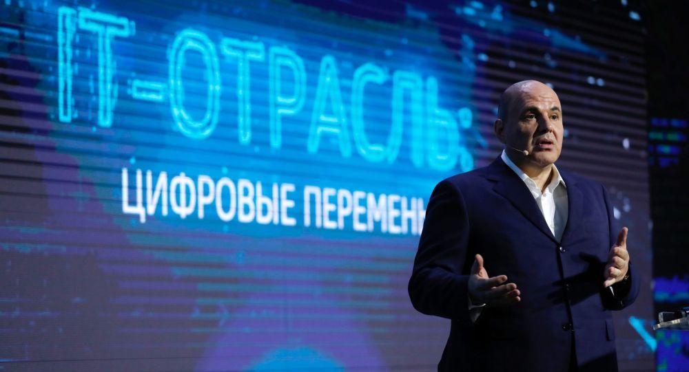 Premierul rus: Guvernul oferă un carte blanche companiilor IT din Rusia