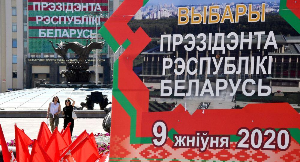 Astăzi au loc alegeri prezidențiale în Belarus