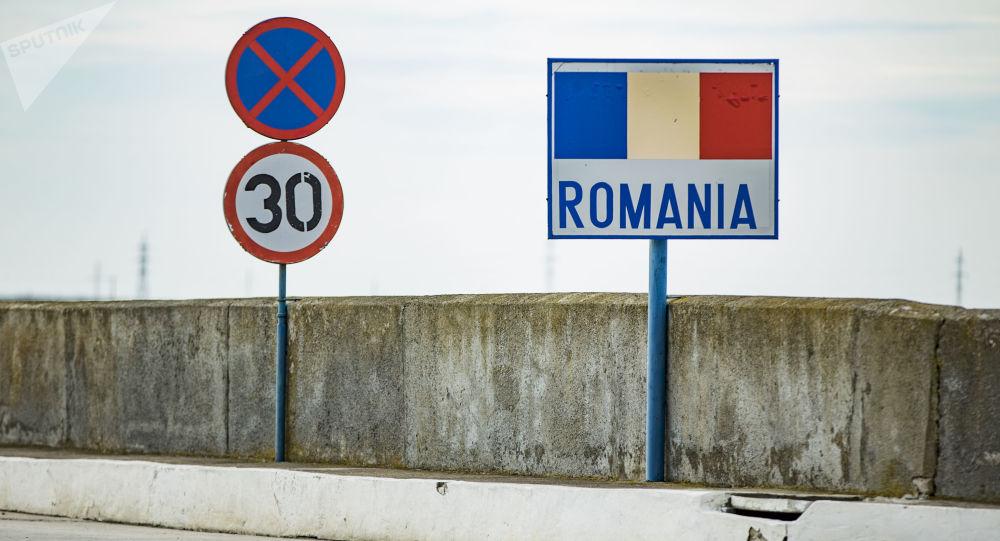 Cetățenii care vin din aceste state în România vor sta în izolare - listă actualizată