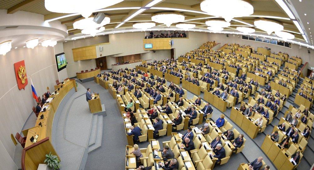 Duma de Stat a respins ideea adoptării calendarului iulian