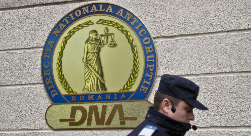 Nicușor Dan e denunțat penal OFICIAL la DNA