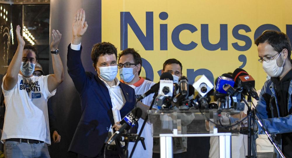 Rezultate parțiale la alegerile din București - 90% din voturi