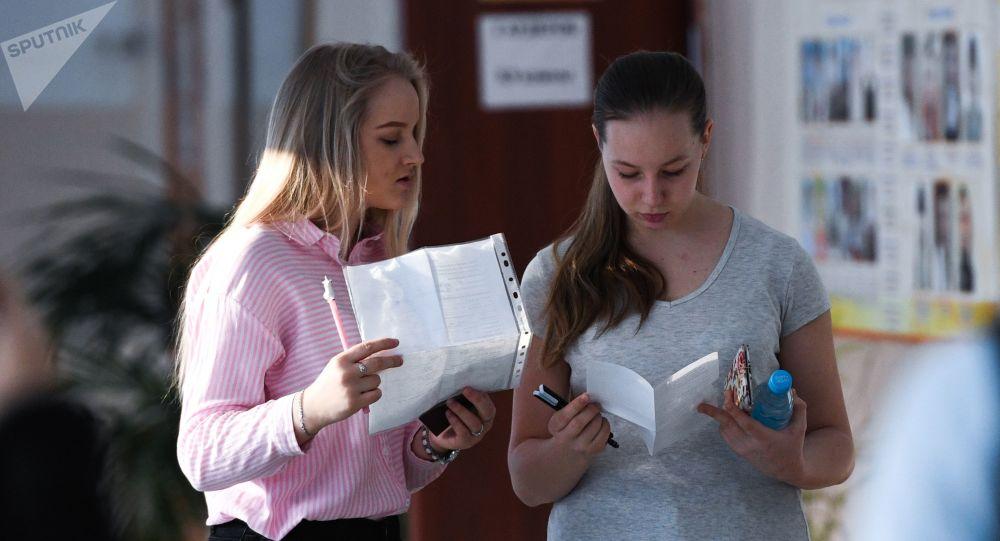 S-a dat startul angajărilor în școli: unde se dă concursul