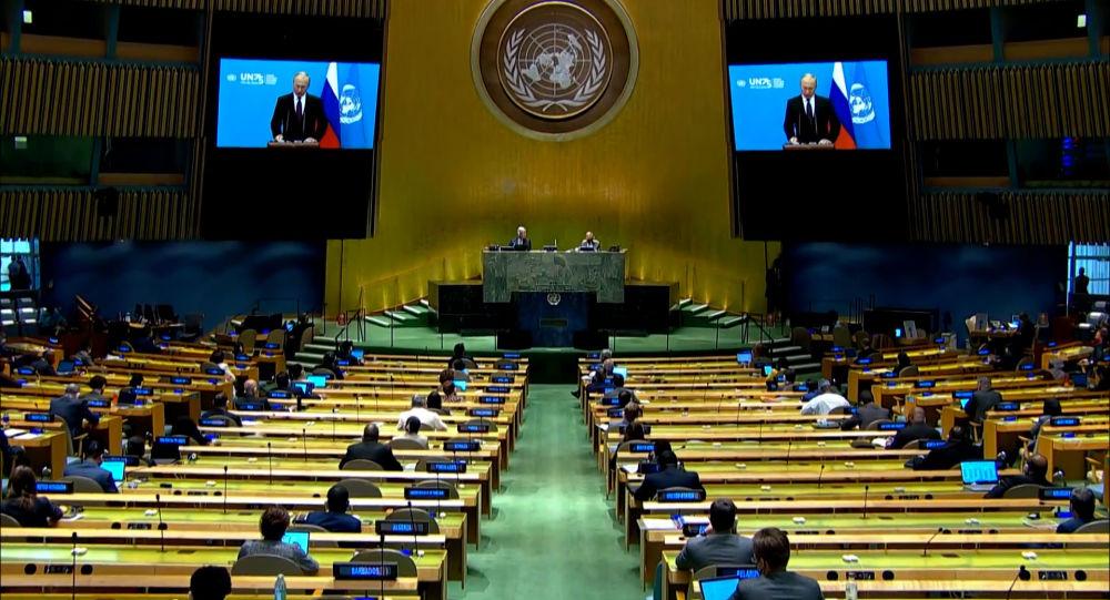 Se vrea extinderea Consiliului de Securitate al ONU: Ce trebuie schimbat