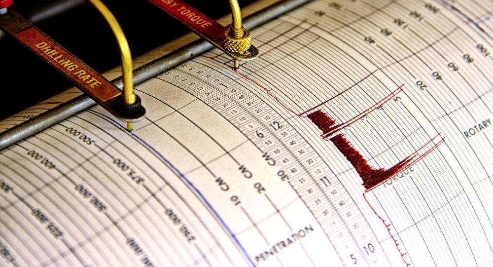 Atenție: Cutremur în Vrancea!