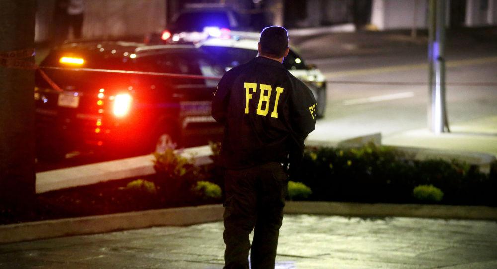 Un român, arestat de FBI în legătură cu atacuri armate