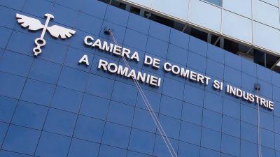 NOUA LEGE A CAMERELOR DE COMERT E CONSTITUTIONALA – CCIR saluta