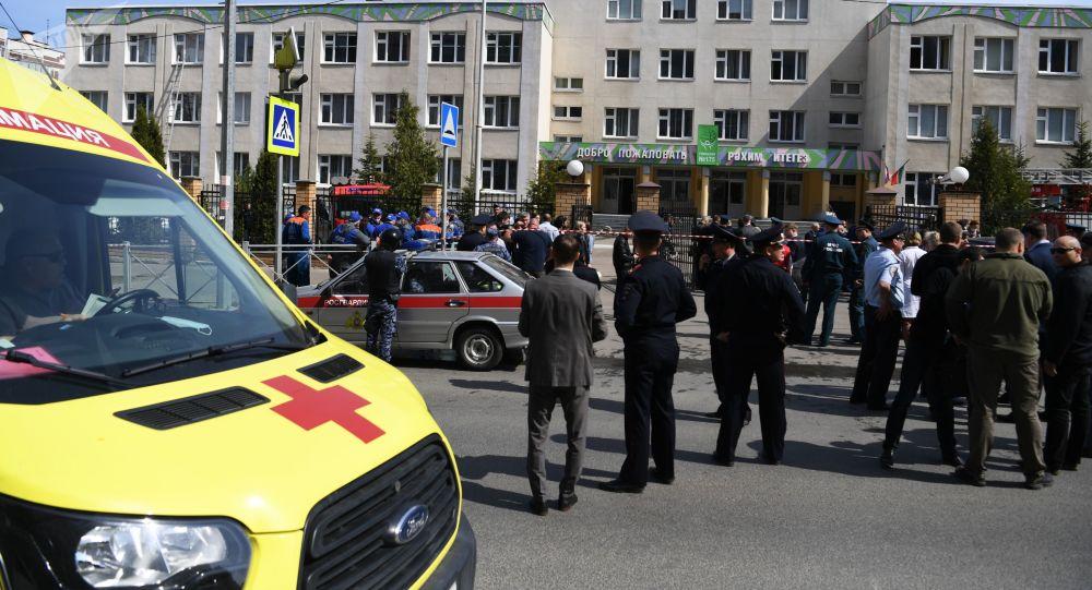Ultima oră: Nouă persoane împușcate în Kazan în preajma une